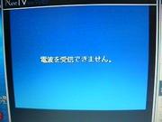 20061217190720.jpg