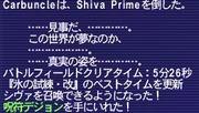 20071026215840.jpg