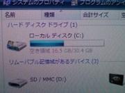 20071220063057_2.jpg