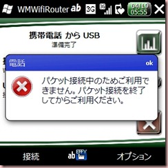 20100419055526