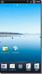 CAP2011080200431