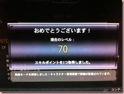 360764118