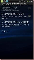 CAP201107310446