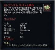 eq2_000135.jpg