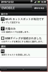 device3
