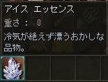 shot00076 (1).jpg