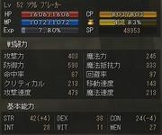 shot00130.jpg