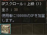 shot00151.jpg
