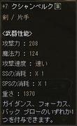 shot00173.jpg