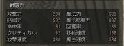 shot00252.jpg