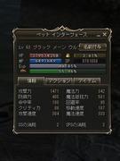 shot00321.jpg